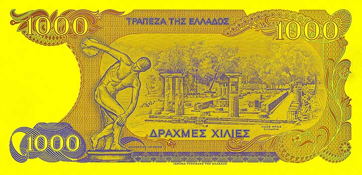 1,000 drachma banknote backside